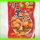 ROASTED NATURAL CHESTNUTS - USA SELLER