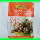 CHINESE CUISINE SATAY BEEF SAUCE - USA SELLER