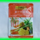 CHINESE CUSINE COCONUT CURRY VEGETABLES SAUCE