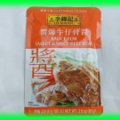 CHINESE SWEET & SPICY BEEF RIBS SAUCE - USA SELLER