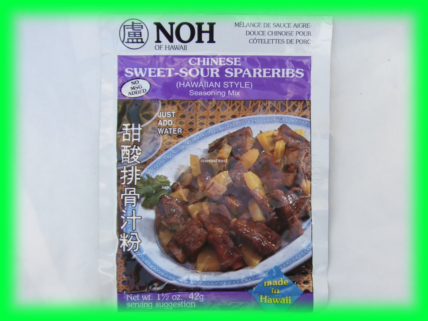 CHINESE SWEET & SOUR SPARE-RIBS SEASONING MIX - NO MSG