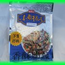DRIED ANCHOVIES FISH AND PEANUTS ASIAN SNACK -US SELLER