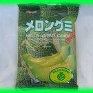 JAPANESE KASUGAI JUICY MELON GUMMY CANDY - USA SELLER