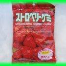 JAPANESE KASUGAI JUICY STRAWBERRY GUMMY - USA SELLER
