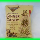 100% NATURAL SWEET GINGER CHEWY CANDY - USA SELLER