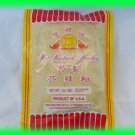 ALL NATURAL CHINESE HOT MUSTARD POWDER SPICE -US SELLER