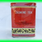 ALL NATURAL CHINESE JASMINE TEA (Red Can) - USA SELLER