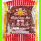 ROASTED NATURAL MELON SEEDS SNACK  - USA SELLER