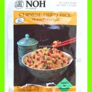 NOH CHINESE FRIED RICE SEASONING MIX - USA SELLER