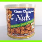 MEXICAN SPICY PEANUTS SNACK - USA SELLER