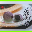 LAVENDER FLOWER MOCHI DELICIOUS ASIA DESSERT - USA SHIP