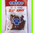 DELICIOUS FRUIT FLAVORED SOFT BEEF JERKY SNACK -US SHIP