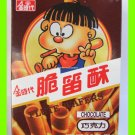 CHOCOLATE FLUTE WAFERS BISCUIT - USA SELLER
