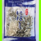 BOILED DRIED ANCHOVIES - USA SELLER