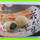 AWON FLOWER MOCHI CAMOMILE ASIA SNACK - USA SELLER