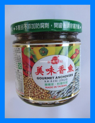 TAIWAN GOURMET ANCHOVIES - USA SELLER
