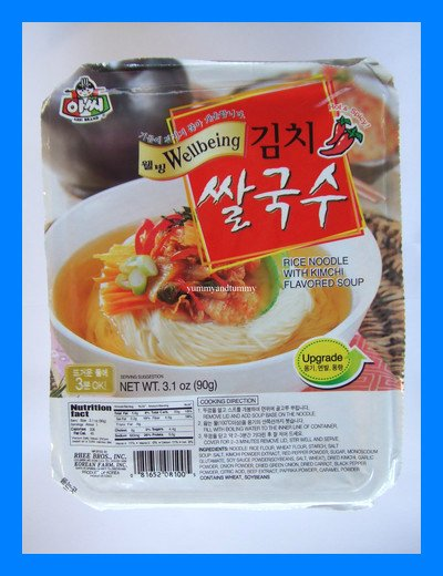 RICE NOODLE WITH KIMCHI FLAVORED SOUP - HOT & SPICY