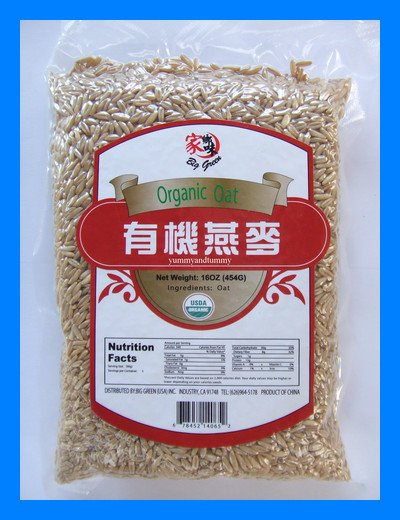 ORGANIC OAT ALL NATURAL ONE POUND - USA SELLER