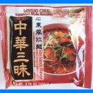 MYOJO JAPANESE STYLE NOODLE SOUP - SOY SAUCE FLAVOR
