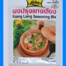 LOBO THAI KAANG LIENG SEASONING SOUP MIX - USA SELLER
