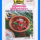LOBO THAI HOLY BASIL SEASONING PASTE MIX- USA SELLER