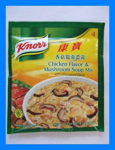 KNORR CHICKEN FLAVOR & MUSHROOM SOUP MIX - USA SELLER