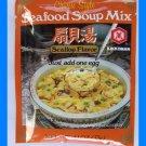 KIKKOMAN CHINESE STYLE SEAFOOD SOUP MIX  SCALLOP FLAVOR