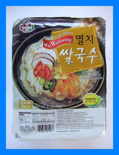 INSTANT ANCHOVY FLAVOR ASIA RICE NOODLE SOUP -US SELLER