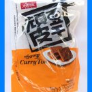 CURRY TOU DRIED BEAN CURD ASIAN SNACK - USA SELLER