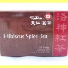 ALL NATURAL HIBISCUS FLOWER SPICE TEA - USA SELLER