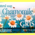 3 BARS NATURAL CHAMOMILE FLOWER SOAP - SMOOTHES SENSITIVE, DELICATE SKIN
