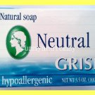 3 BARS NEUTRAL NATURAL SOAP - SOFTENS SKIN, FRAGRANCE FREE, NON-IRRITATING