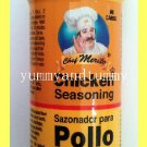 CHEF MERITO CHICKEN SEASONING - USA SELLER