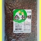 Perilla Seeds 1 Pound  All Natural - USA Seller