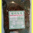 Japanese Brown Rice Green Tea 8 oz. All Natural - USA Seller