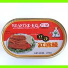 4 CANS ROASTED EEL WITH BLACK BEANS, ASIA FOOD - USA SELLER