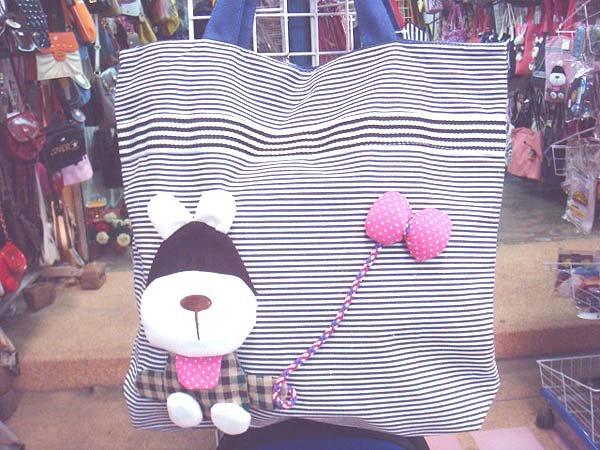 Handmade Handbag - Blue with Dog