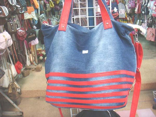 Handmade Handbag - Blue with Red Stripes