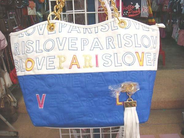Handmade Handbag - Blue and White