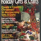 Two Craft Magazines, Rodale's 94, Crafts Sept 94