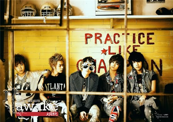 THE BOSS 1st Mini-Album AWAKE POSTER