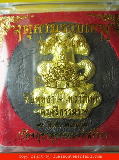 1181-JA-TU-RA-KAM-RAM-MA-TEP PRIEST THAI AMULET REAL