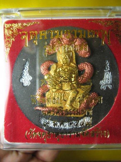 1180-JA-TU-RA-KAM-RAM-MA-TEP PRIEST THAI AMULET REAL