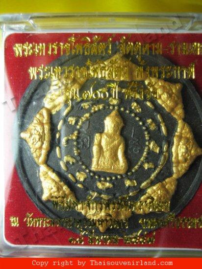1179-JA-TU-RA-KAM-RAM-MA-TEP PRIEST THAI AMULET REAL