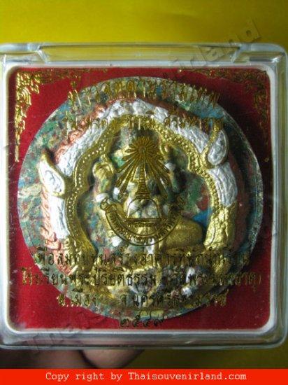 1176-JA-TU-RA-KAM-RAM-MA-TEP PRIEST THAI AMULET REAL