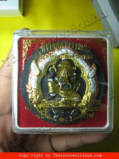 1175-PHA-JA-TU-RA-KAM-RAM-MA-TEP PRIEST THAI AMULET REA