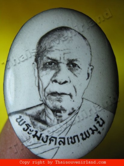 1172-LOOK-KAT-LP.SOD LP. SOD THAI AMULET REAL