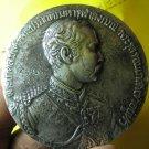 1147-COIN-RAMA 5 KING-RAMA 5 THAI AMULET REAL