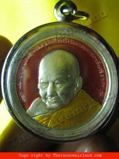 1134-KORN-LP.PHARN LP.PHARN THAI AMULET REAL