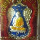 1116-KORN-LP.PLAAN LP. PLAAN THAI AMULET REAL